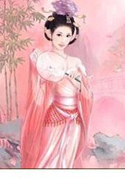 大隋皇帝(全本)